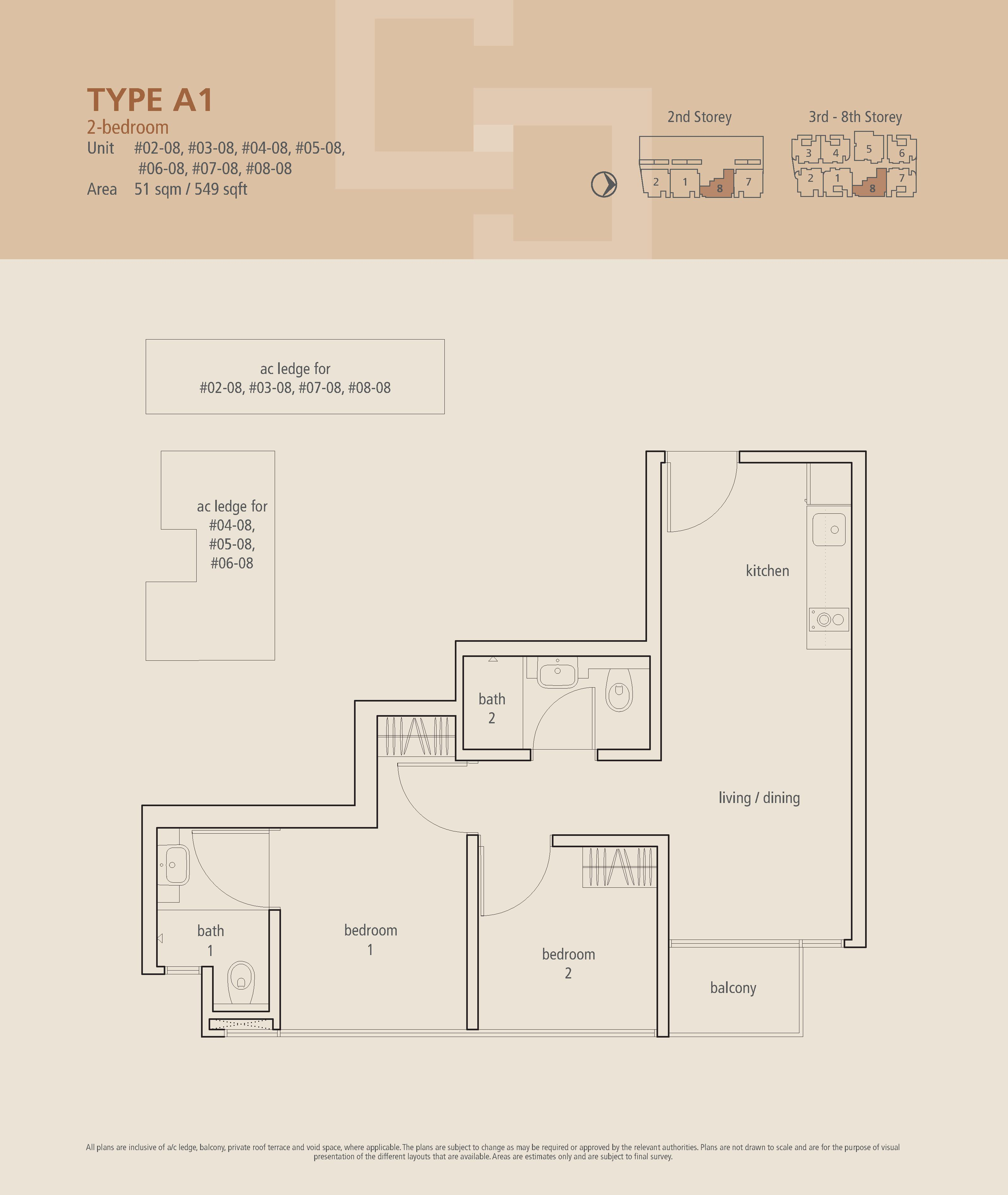 The Centren 2 Bedroom Floor Plans Type A1